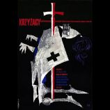 Roman Cieslewicz Black Cross 1960
