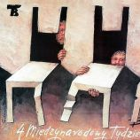 Mieczyslaw Gorowski 1996-International-theater-week