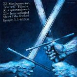 Wieslaw Grzegorczyk 1996 International Short Film Festival